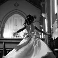 Wedding photographer Sidney de Almeida (sidneydealmeida). Photo of 02.05.2015