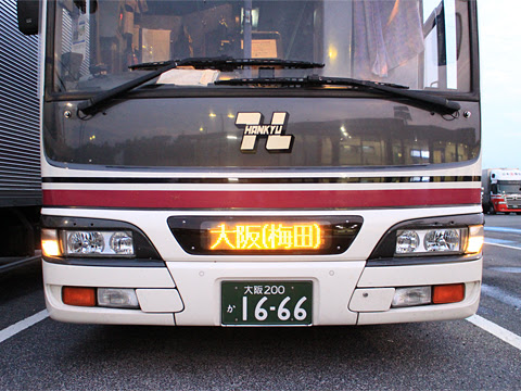 阪急バス「よさこい号」 05-2889 淡河PAにて その5