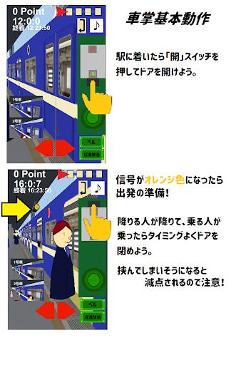 u8ecau638cu3060GOuff01u3000u8ecau638cu30b7u30e5u30dfu30ecu30fcu30bfu30fcu3000u3010u79c1u9244u7de8u3011 apkmind screenshots 4