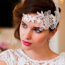 Wedding photographer Fotografy Ponomarevy (Ponomarevi). Photo of 28.04.2015