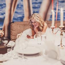 Wedding photographer Ramis Nigmatullin (ramisonic). Photo of 11.09.2015