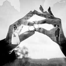 Wedding photographer Vasyl Travlinskyy (VasylTravlinsky). Photo of 07.11.2018