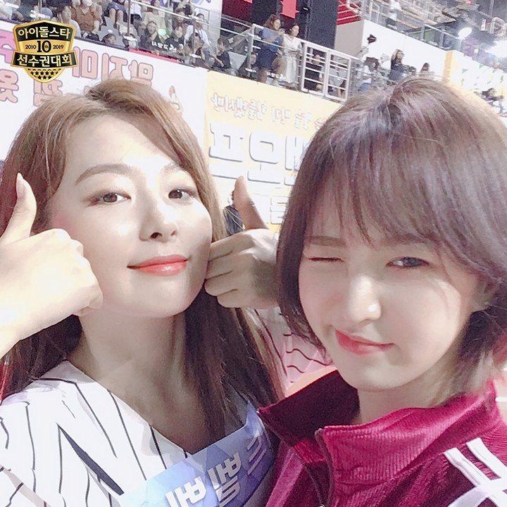 isac-chuseok-2019-red-velvet-wendy-seulgi-7