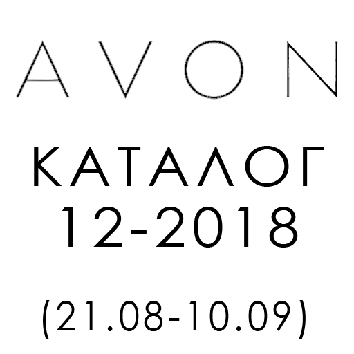 AVON нов.. file APK for Gaming PC/PS3/PS4 Smart TV