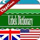 English Uzbek Dictionary Download for PC Windows 10/8/7