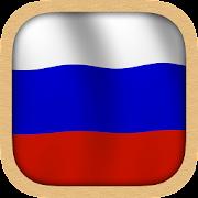 Russian Practice