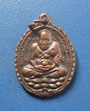 เหรียญพิมพ์หลวงปู่ทวดเปิดโลก พ่อท่านสังข์  วัดดอนตรอ  ปี2540  เนื้อทองแดง
