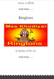 khodiyarma ni Ringtones - náhled