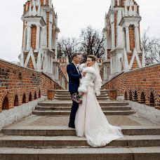 Свадебный фотограф Данилова Анастасия (artdanilova). Фотография от 07.04.2019