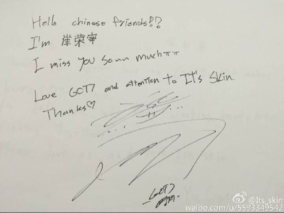 got7handwriting_youngjae
