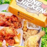 NeNe Chicken(宜蘭幾米店)