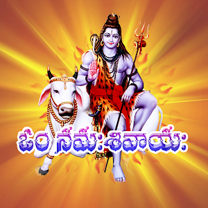 Maha shivratri photo greetings 10 latest apk download for android maha shivratri photo greetings apk download for android m4hsunfo