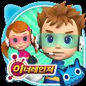 어린이 충치 예방 TV [이너레인져] icon