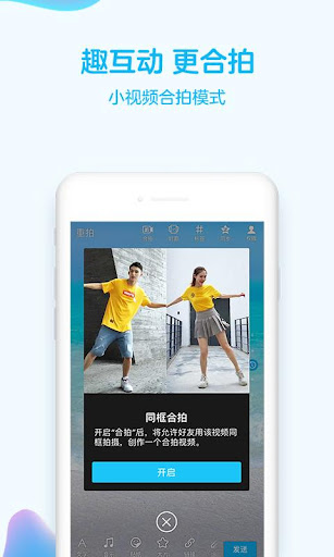 Screenshot for QQ in Hong Kong Play Store