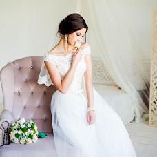 Wedding photographer Anna Belousova (belousova93). Photo of 12.11.2017