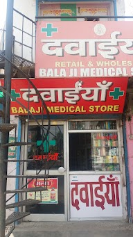 Bala Ji Medical Store photo 1