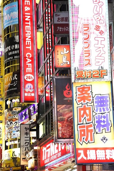 Shibuya, Tokio, Japonia