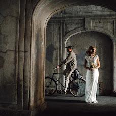 Wedding photographer Andrey Radaev (RadaevPhoto). Photo of 28.11.2016