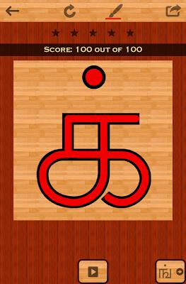 Tamil 101 - screenshot