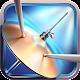 Drum Sederhana (app)