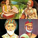 Hindi Dohe Muhavare Lokoktiyan icon