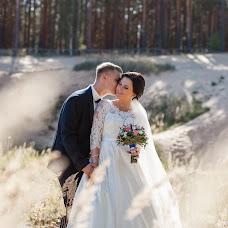 Wedding photographer Svetlana Sennikova (sennikova). Photo of 29.10.2018