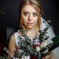 Wedding photographer Anna Ragushkina (AnnaKRD). Photo of 28.04.2018