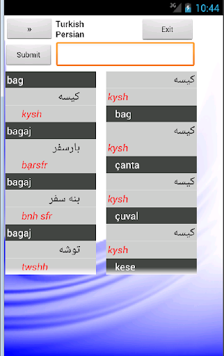Persian Turkish Dictionary