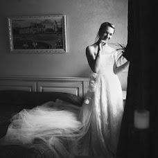 Wedding photographer Artem Kuchinskiy (Soncev). Photo of 18.07.2015