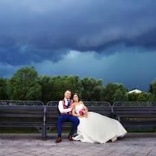 Wedding photographer Vladimir Budkov (BVL99). Photo of 31.07.2017