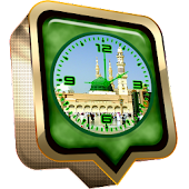 Madina Clock Live Wallpaper