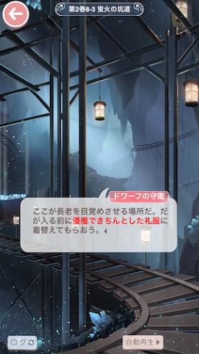 プリンセス級8-3