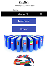 World Language Translator - náhled