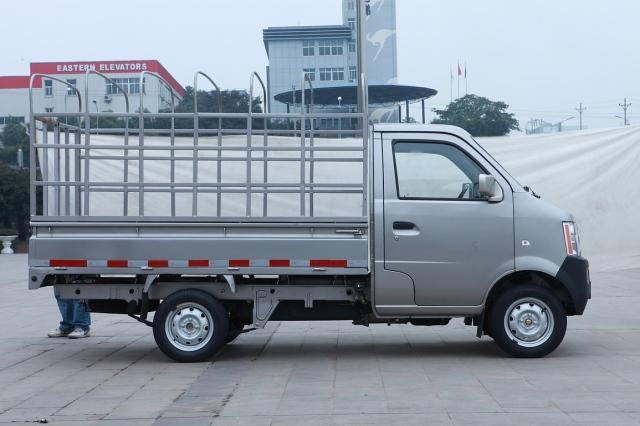 Mua xe tải nhẹ dưới 1 tấn|Bán xe tải nhẹ dongben 650kg=870kg=900kg