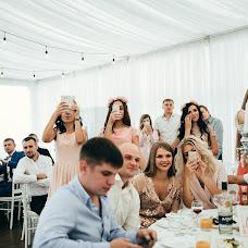 Wedding photographer Anna Kanina (kanna). Photo of 04.02.2018