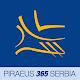 Piraeus 365 Serbia (app)