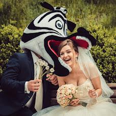 Wedding photographer Andrey Sitnik (sitnikphoto). Photo of 29.05.2013