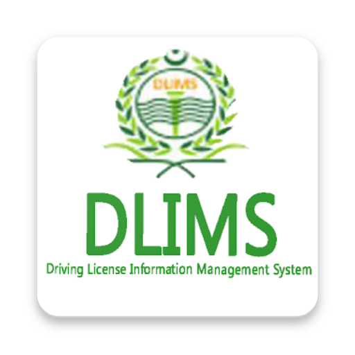 Verify Driving License