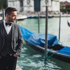 Wedding photographer Anatoliy Levchenko (shrekrus). Photo of 16.08.2016