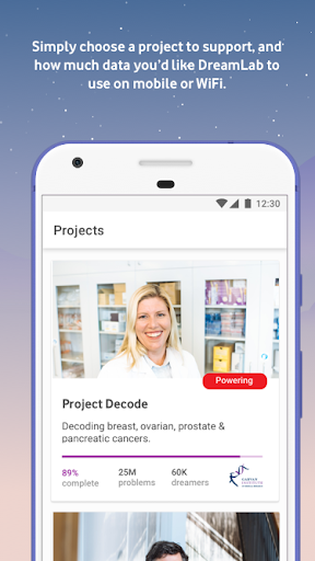 DreamLab Screenshot