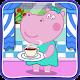 Kids Cafe (game)