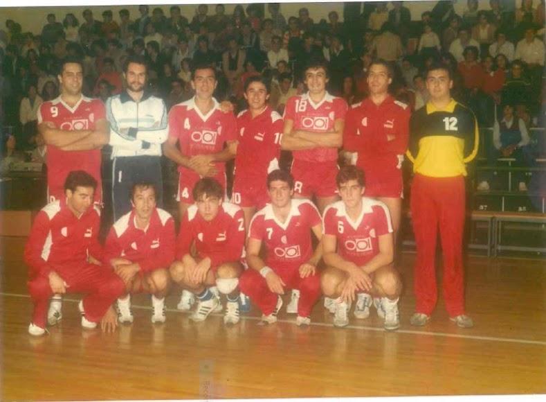 En la temporada 1981-82 ya jugaban en pabellón cubierto.