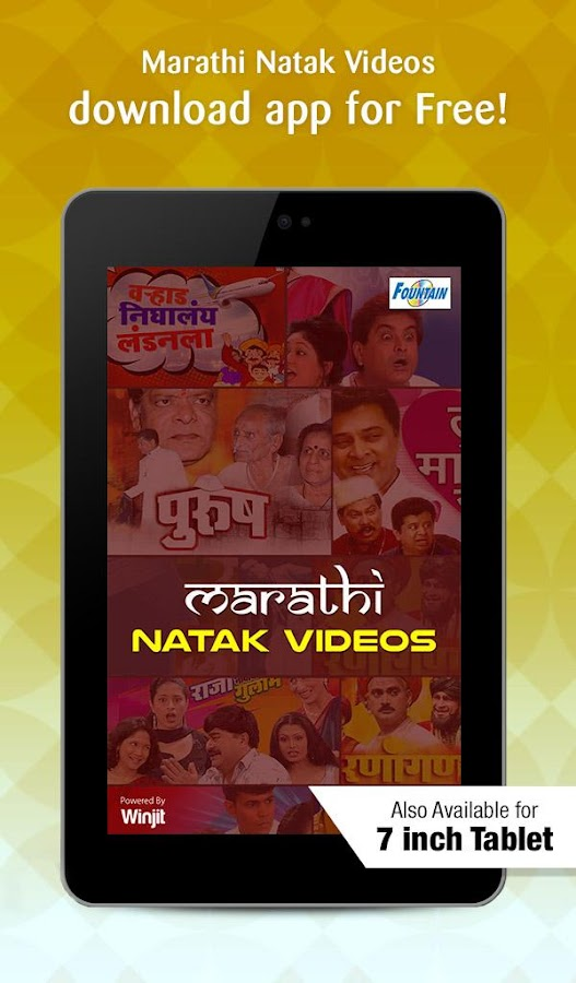 Marathi Natak Videos - Android Apps on Google Play