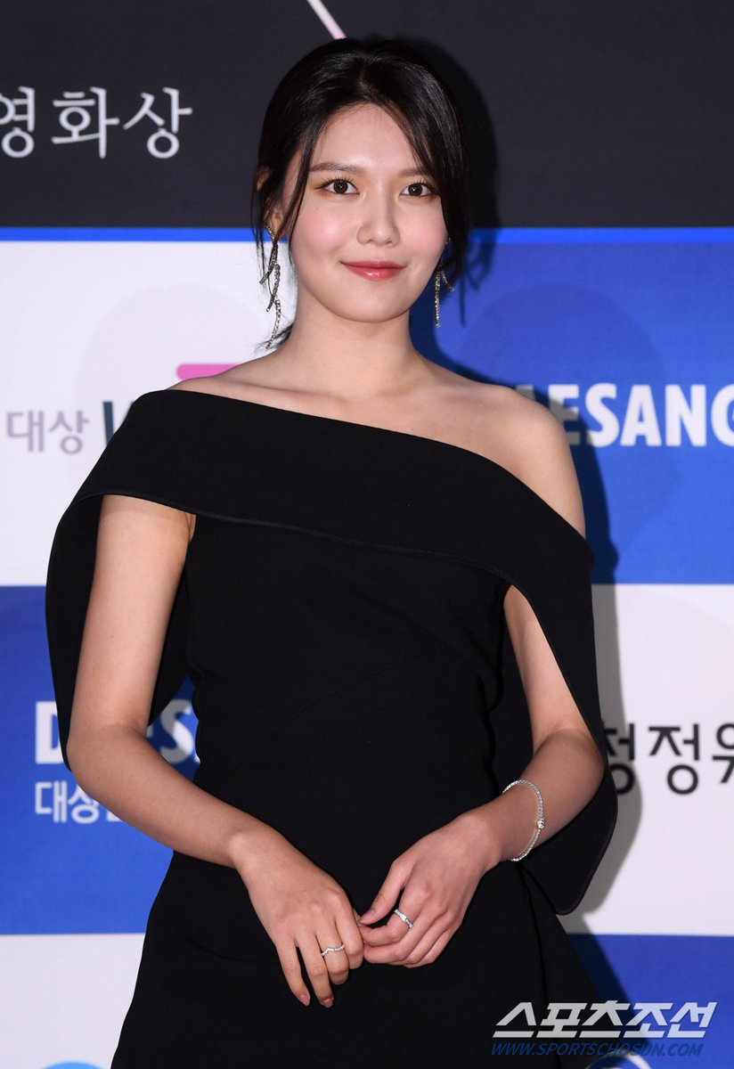 sooyoung gown 44