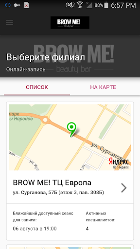 BROW ME! beauty bar 10.71.2 screenshots 2