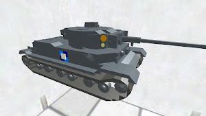 Tiger(P) GuP