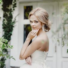 Wedding photographer Ekaterina Korzhenevskaya (kkfoto). Photo of 16.04.2017