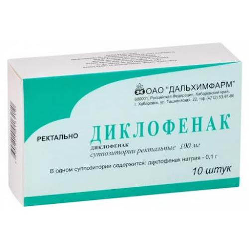 Диклофенак супп.рект. 100мг №10