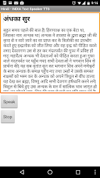 Hindi Text To Speech APK Download – Free Books & Reference APP for Android 1