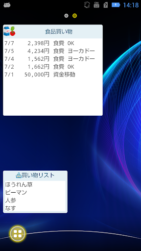 u5bb6u8a08u7c3fu30abu30ecu30f3u30c0u30fc 0.7.0 Windows u7528 8